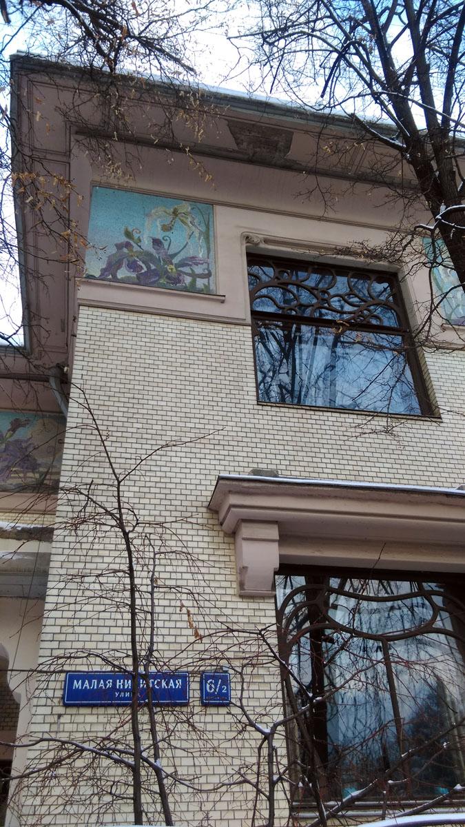 Мозаика с растительным орнаментом под крышей.