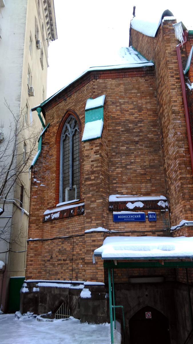 Алтарная часть здания, которой примыкает Дом артистов Большого театра.