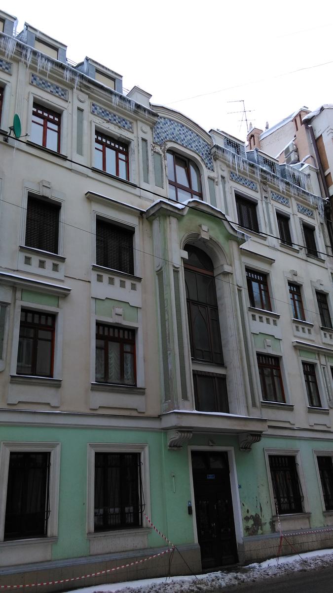 4 января 2019. Дом в стиле модерн в Мерзляковском переулке. О нем я репортаж не делал, а вот про стоящий по соседстве дом рассказал...