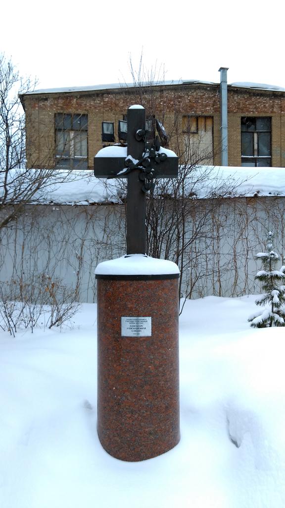 Крест-кенотаф композитора Алябьева