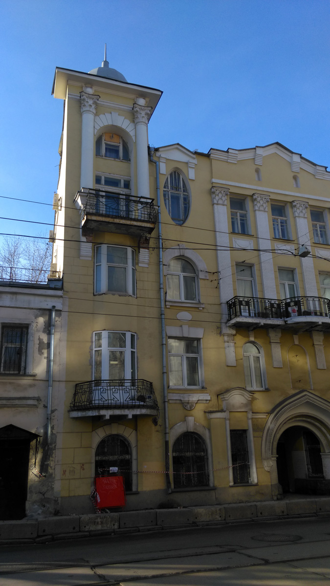 Построен в 1913 году архитектором А. Прамнеком с использованием плана 1910 г. архитектора Н. Доброхотова.