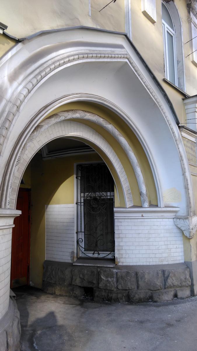 Очень красивая арка