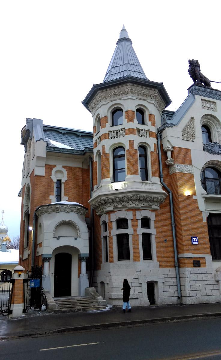 9 февраля 2019. Особняк А. И. Кекушевой. ул. Остоженка, 21 строение 1