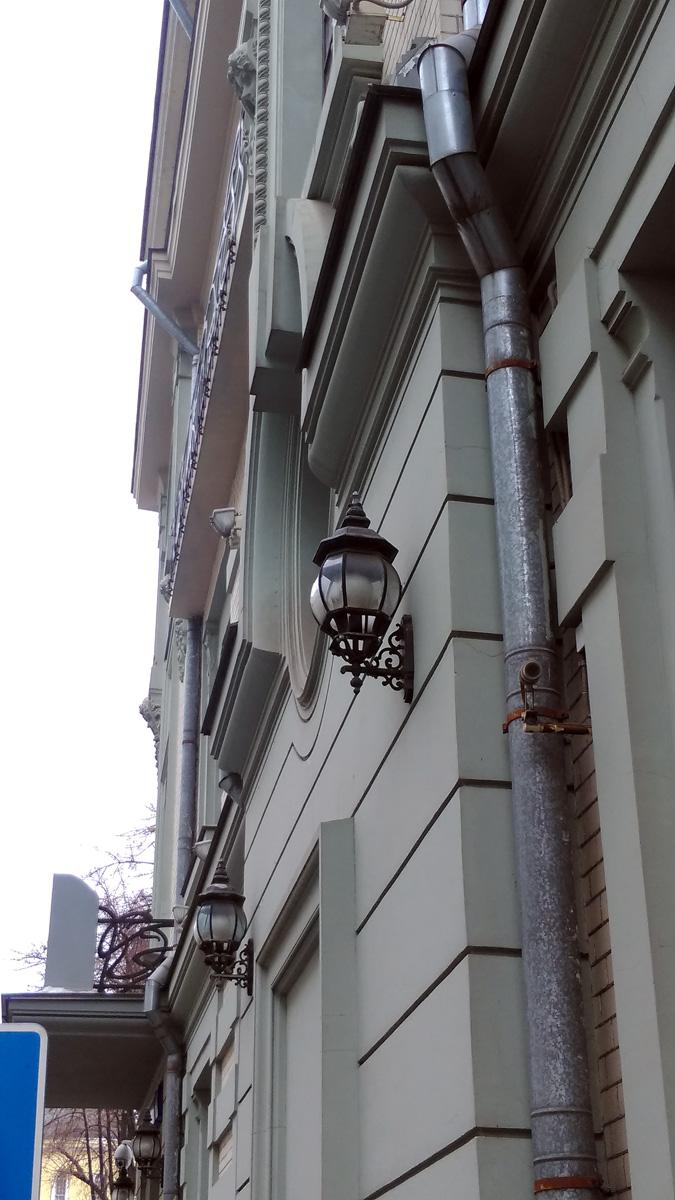 Мерзляковский пер., 20 строение 1 . Жилой дом Ф.А. Александрова.