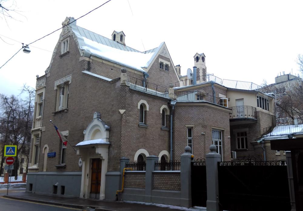 После экскурсии в Особняке Рябушинского продолжаем наш маршрут... Резиденция посла Чили в России
