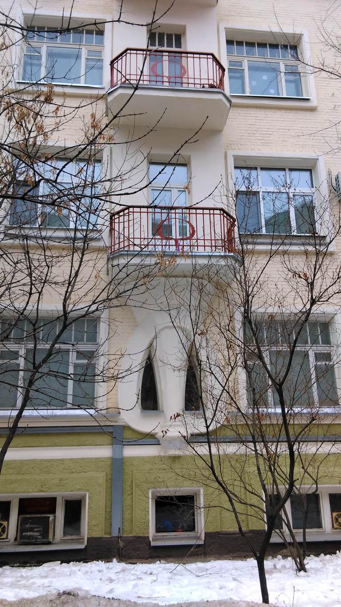 Доходный дом адвоката Ф. Н. Плевако. Построен в 1905 г. в стилистике северного модерна московским архитектором с польскими корнями Петром Карловичем Микини