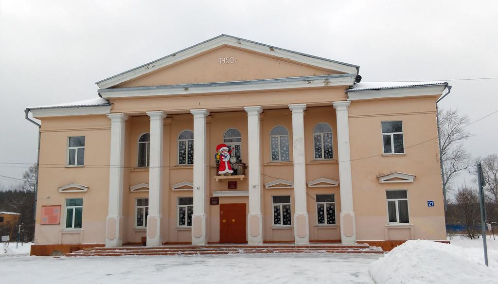 Шаховский сельский дом культуры.