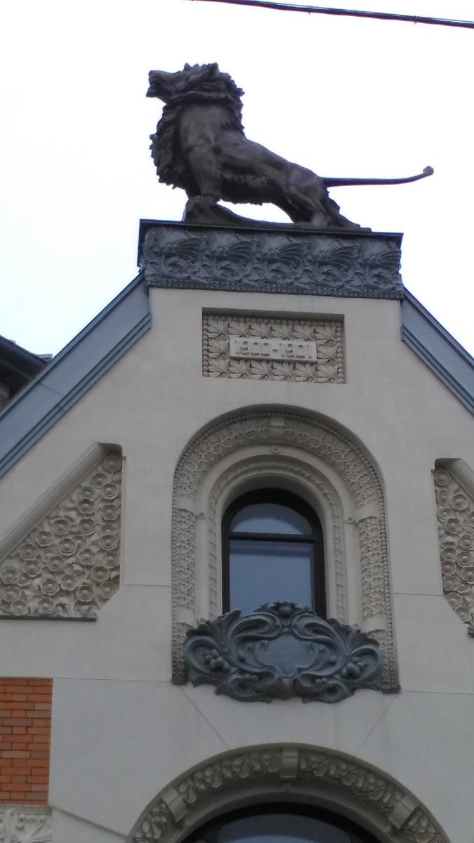 Особняк А. И. Кекушевой. Построен в 1903 году.. Архитектор Л. М. Кекушев при участии В. С. Кузнецова.