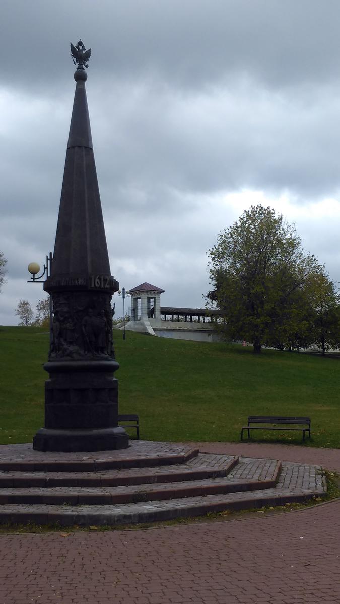 Стела в честь 400-летия освобождения Москвы ополчением Минина и Пожарского