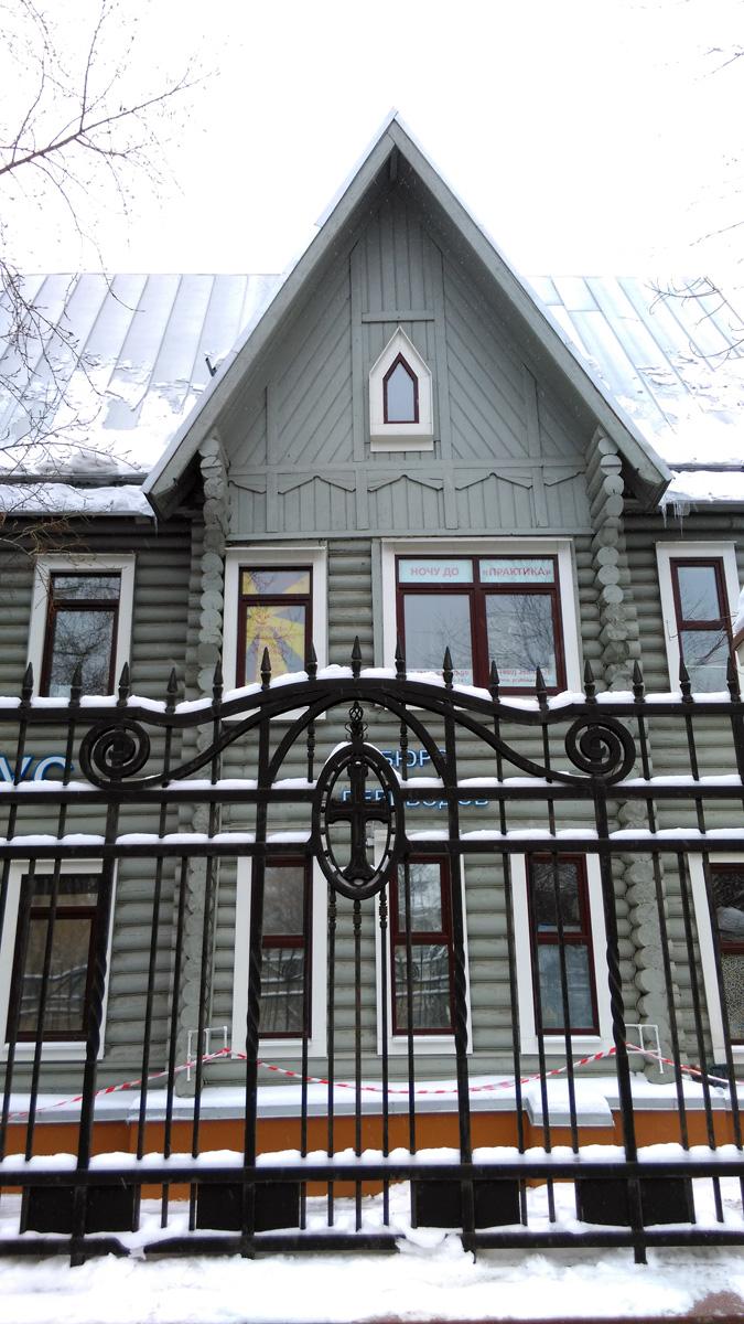 За оградой расположен  деревянный сруб, стилизованный под древнерусский стиль. По одной версии это оригинальный дом построенный в 1914 году и восстановленный после пожара. По другой. новодел с сохранением внешнего вида.