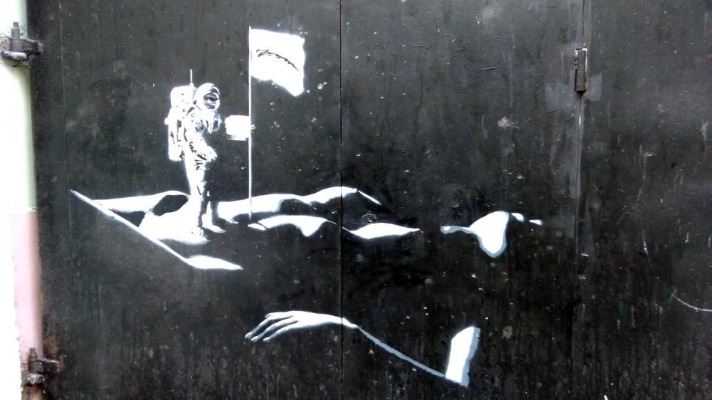Граффити на воротах дома расположенного в Мерзляковском переулке.