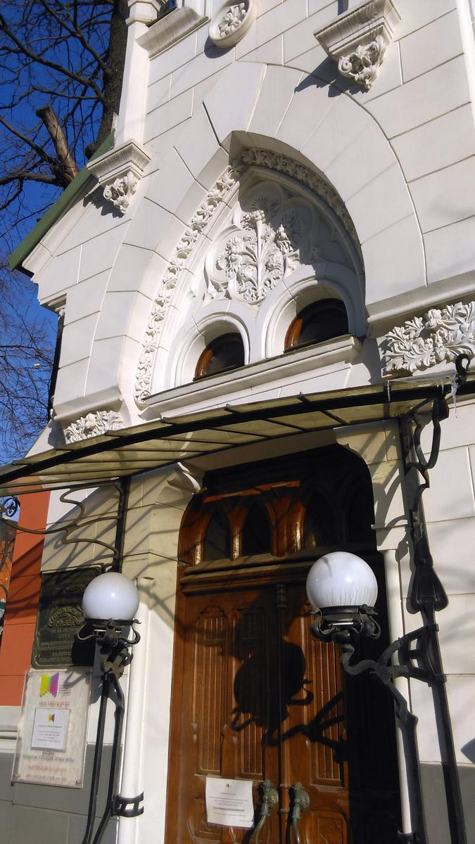 Сейчас здесь расположен Театральный музей им. А.А. Бахрушина.