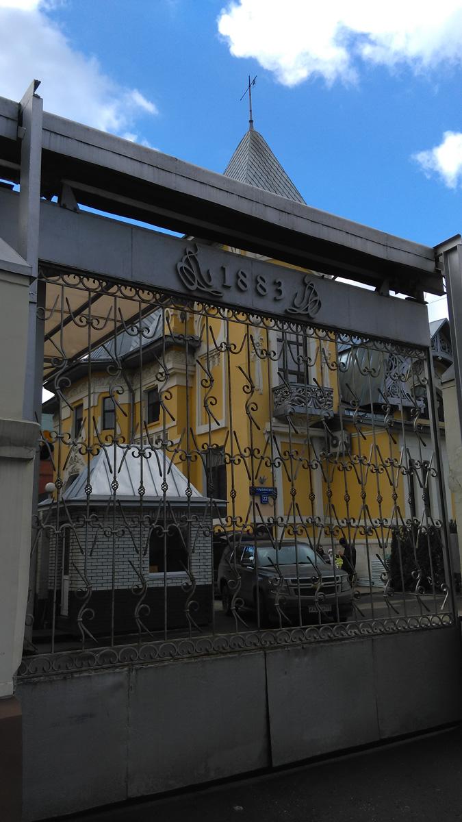 Основанная в 1883 году Иоганом Леопольдом Дингом, приехавшим из Гамбурга в Россию в 20 с небольшим лет искать счастья, макаронная фабрика  стала первой в Москве и третьей в Российской империи.