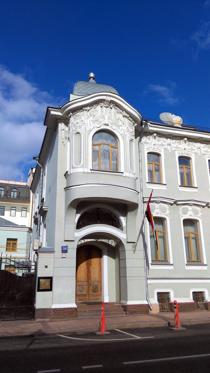 Построен в 1902–1903 гг. по проекту архитектора Г.А. Гельриха.