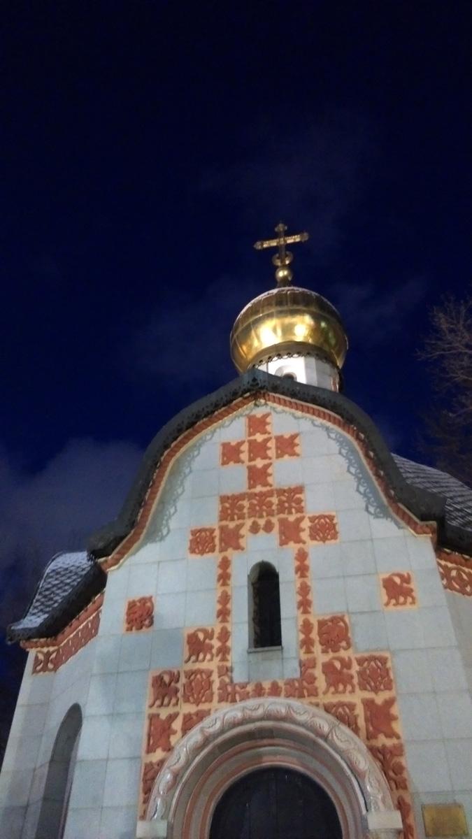 Тем же вечером по дороге домой... Часовня Святого Даниила Московского...