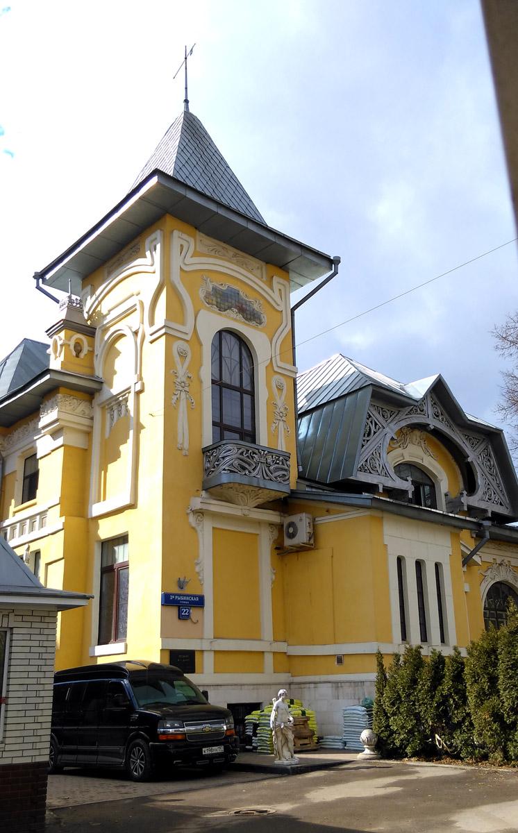 Дом управляющего при конфетной и макаронной фабриках И. Л. Динга