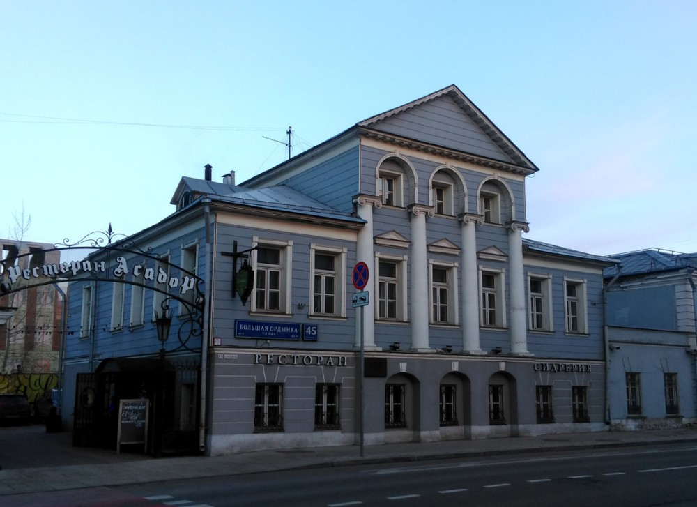 Двухэтажный деревянный ампирный домик с мезонином на каменном цокольном этаже построен в начале XIX века. Фасад изменён в 1834 году. Главный дом городской усадьбы А. Арсеньевой – М. Сороковой