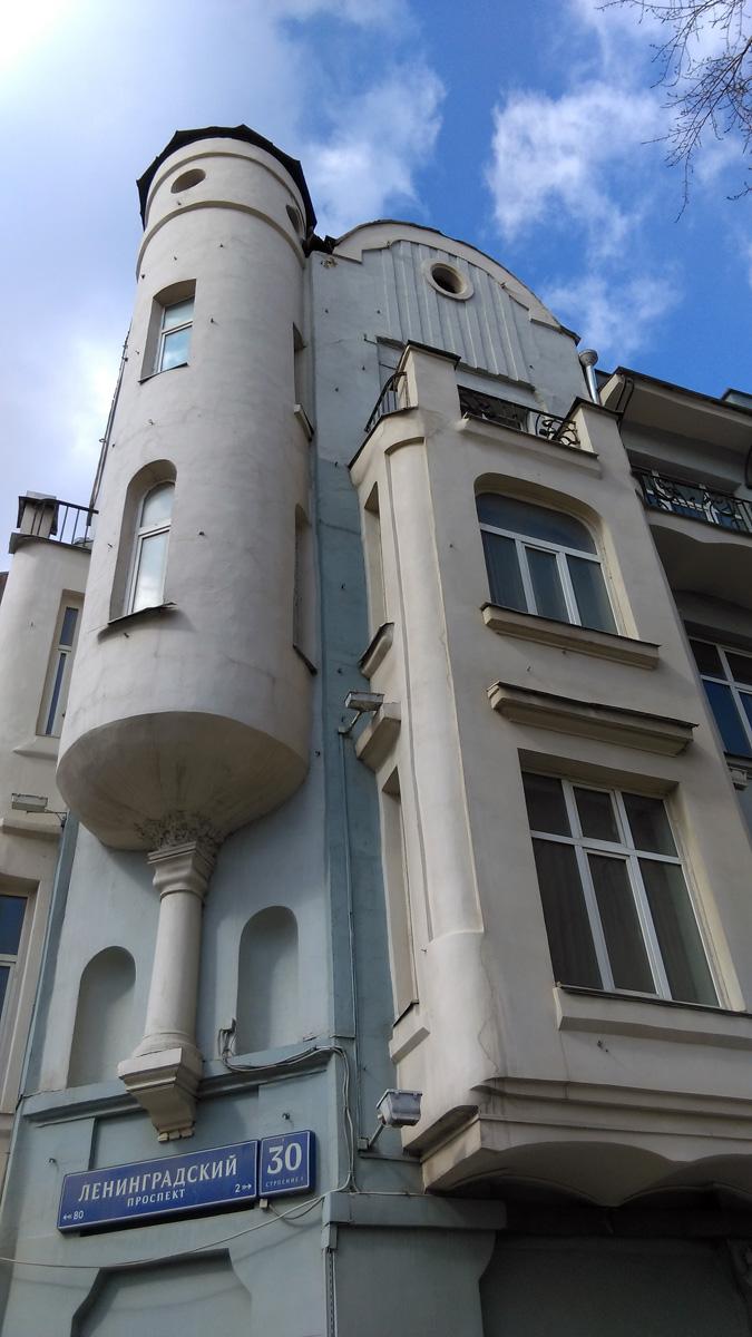 Бывший доходный дом Судакова, построенный в 1904 г. по проекту архитектора Эрихсона