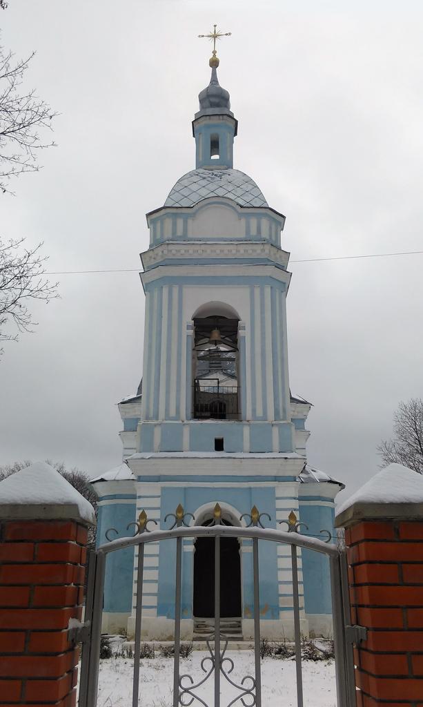 Церковь в этот день была закрыта.