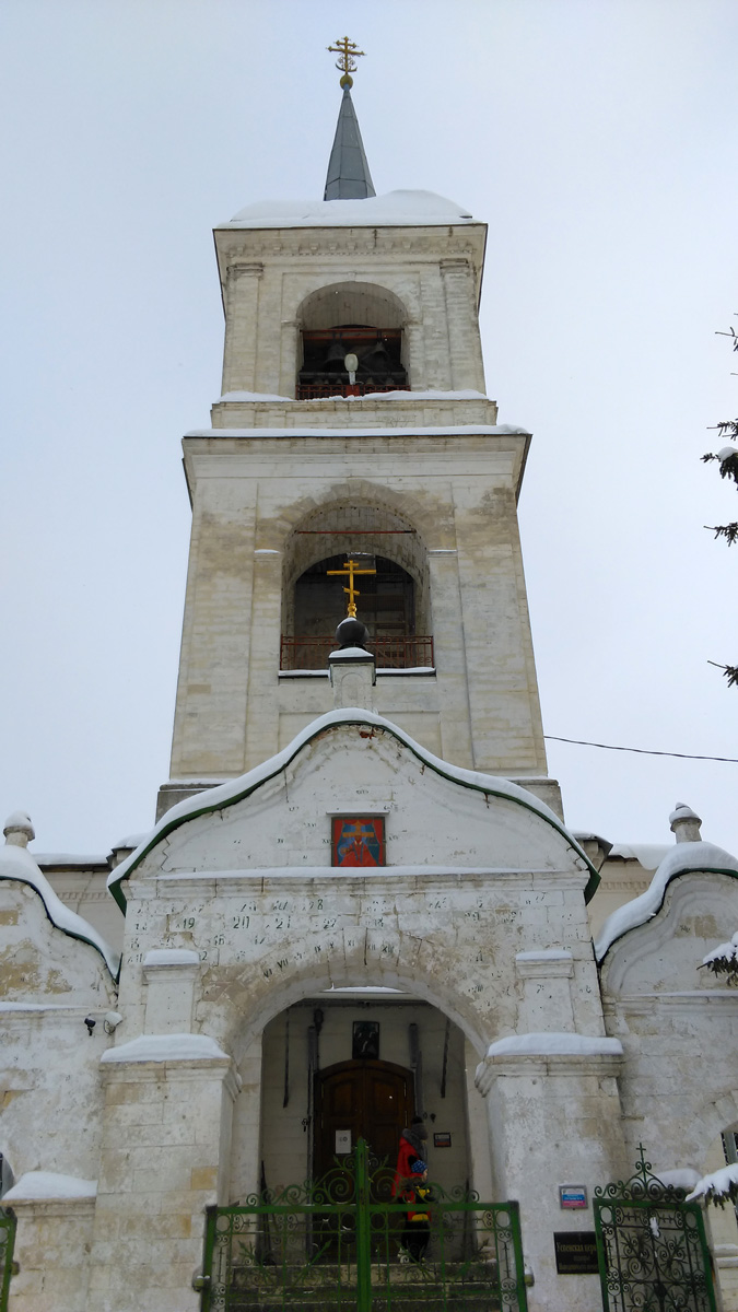 Сельский памятник архитектуры: храм XVIII столетия, воздвигнутый в честь Успения Пресвятой Богородицы.