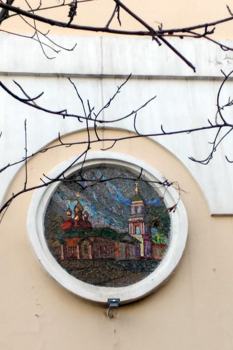ул. Большая Ордынка. Мозаичное панно на одном из зданий...