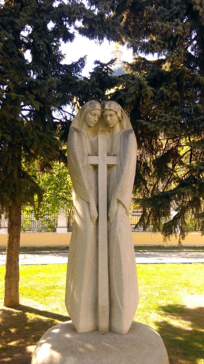 Памятник дружбе народов России и Армении у Никитских ворот.