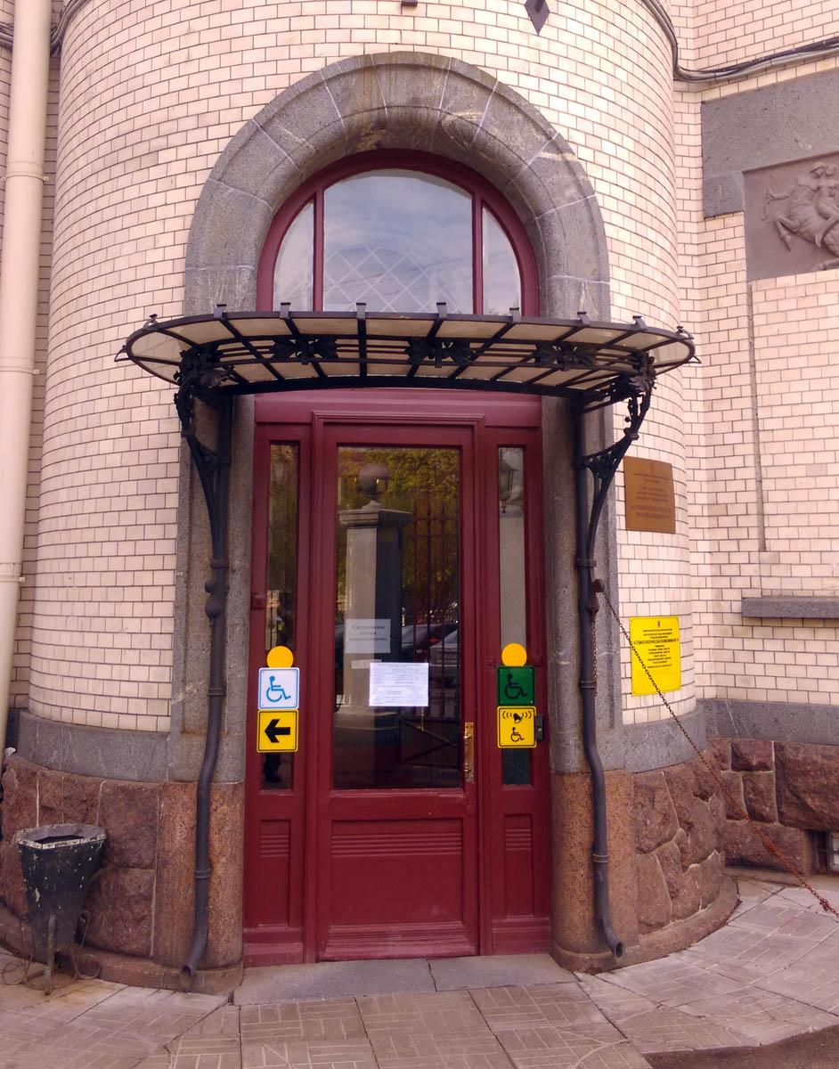 Двери и козырек похожий на лепестки цветов или крылья насекомых.