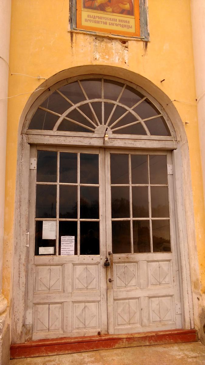 Главный вход. Почти целиком стеклянные двери...