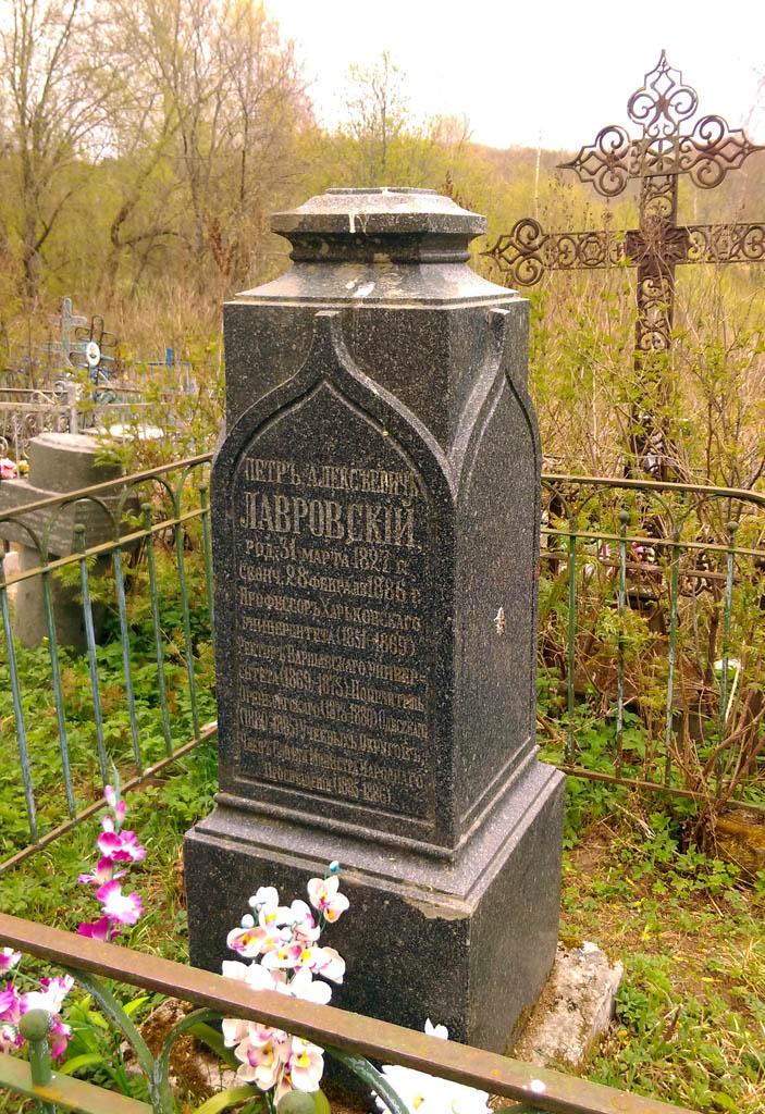 На кладбище и современные могилы и старинные надгробья...