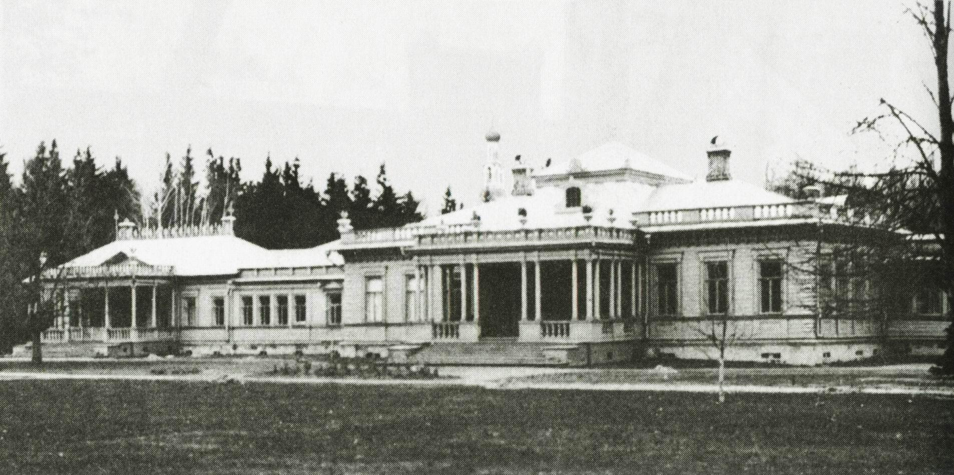 Город Королёв: история в фотографиях - Усадьба А.Н. Крафта в Костино