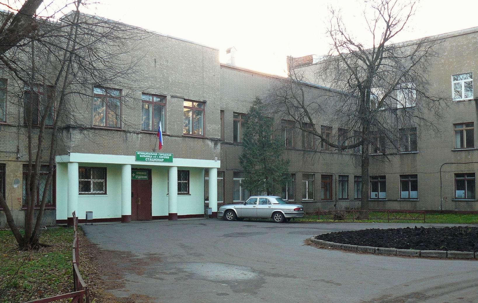 Г новокузнецк больница 5 регистратура