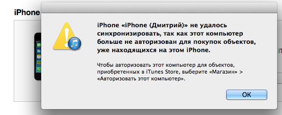 Снимок экрана 2014-01-11 в 13.30.06