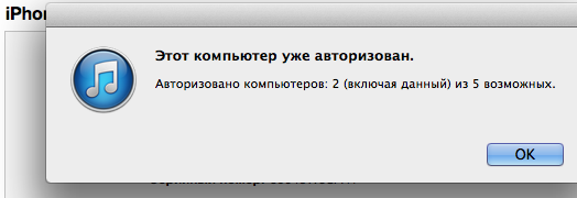 Снимок экрана 2014-01-11 в 13.39.56