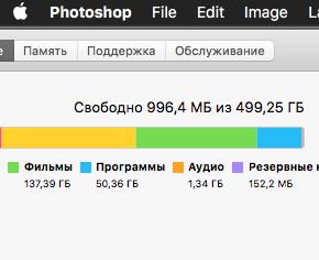Снимок экрана 2017-05-05 в 0.08.31