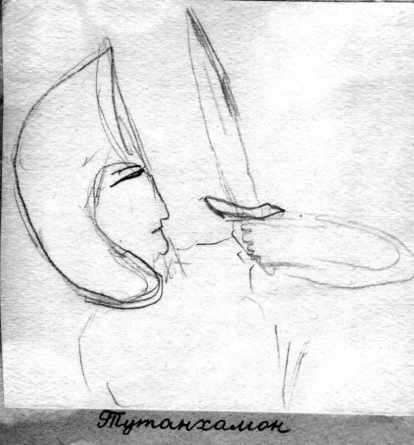 21. Тутанхамон (Севка)