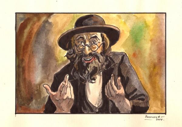 4 еврей