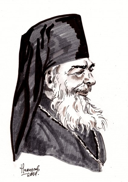 9 епископ