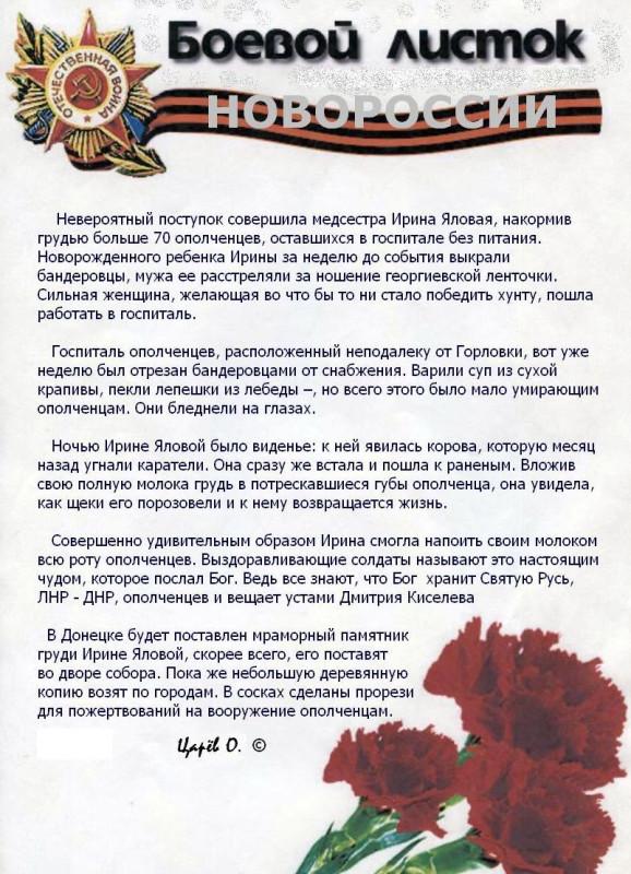 Присягу на верность Украине приняли 950 патрульных полицейских в Днепропетровске - Цензор.НЕТ 6395