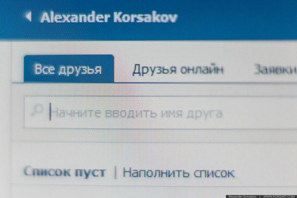 20131128_6998_korsakov_(c)_www-korsart-com