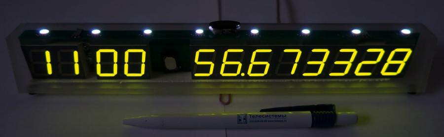 DSC06343a