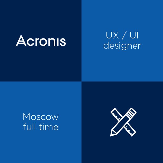 ux-designer-acronis
