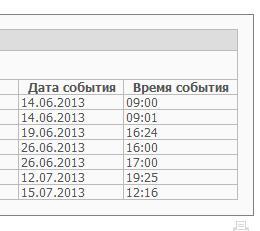 2013_09_25 Сайт Егорьевского суда-002