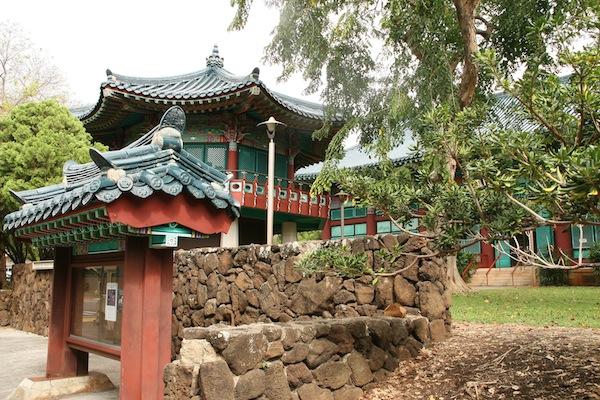 Центр корейских исследований Гавайского университета