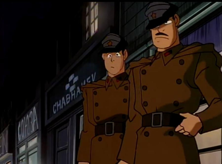Квантунская полиция