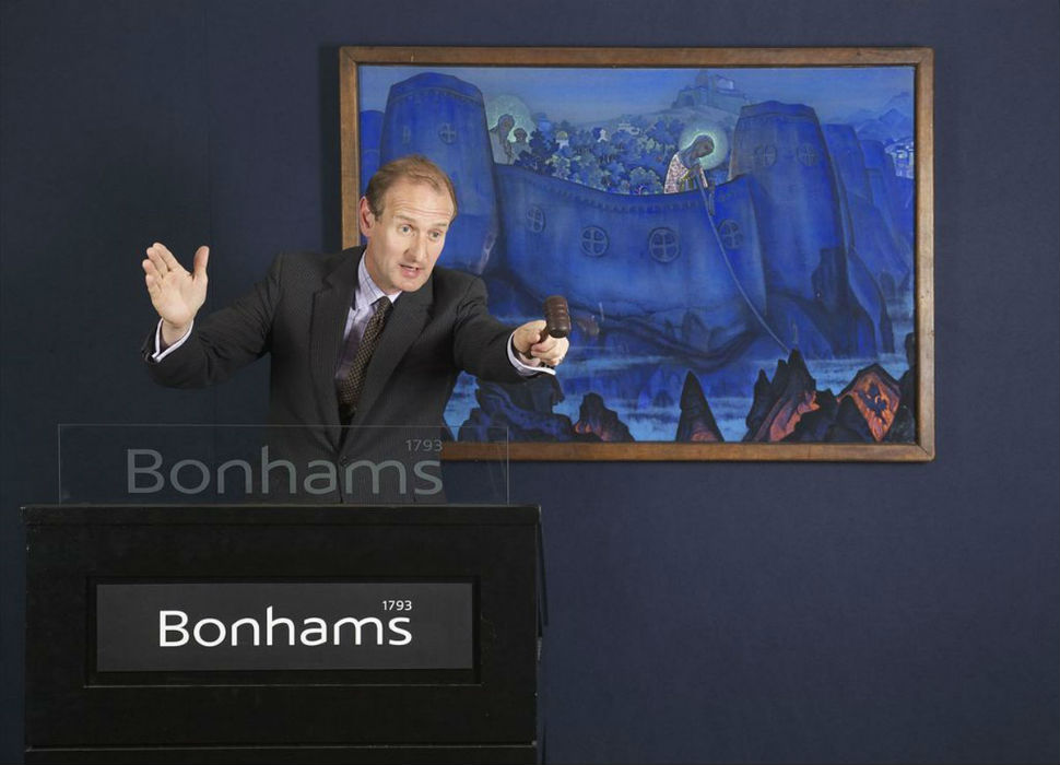 2-1-Аукцион Bonhams.jpg