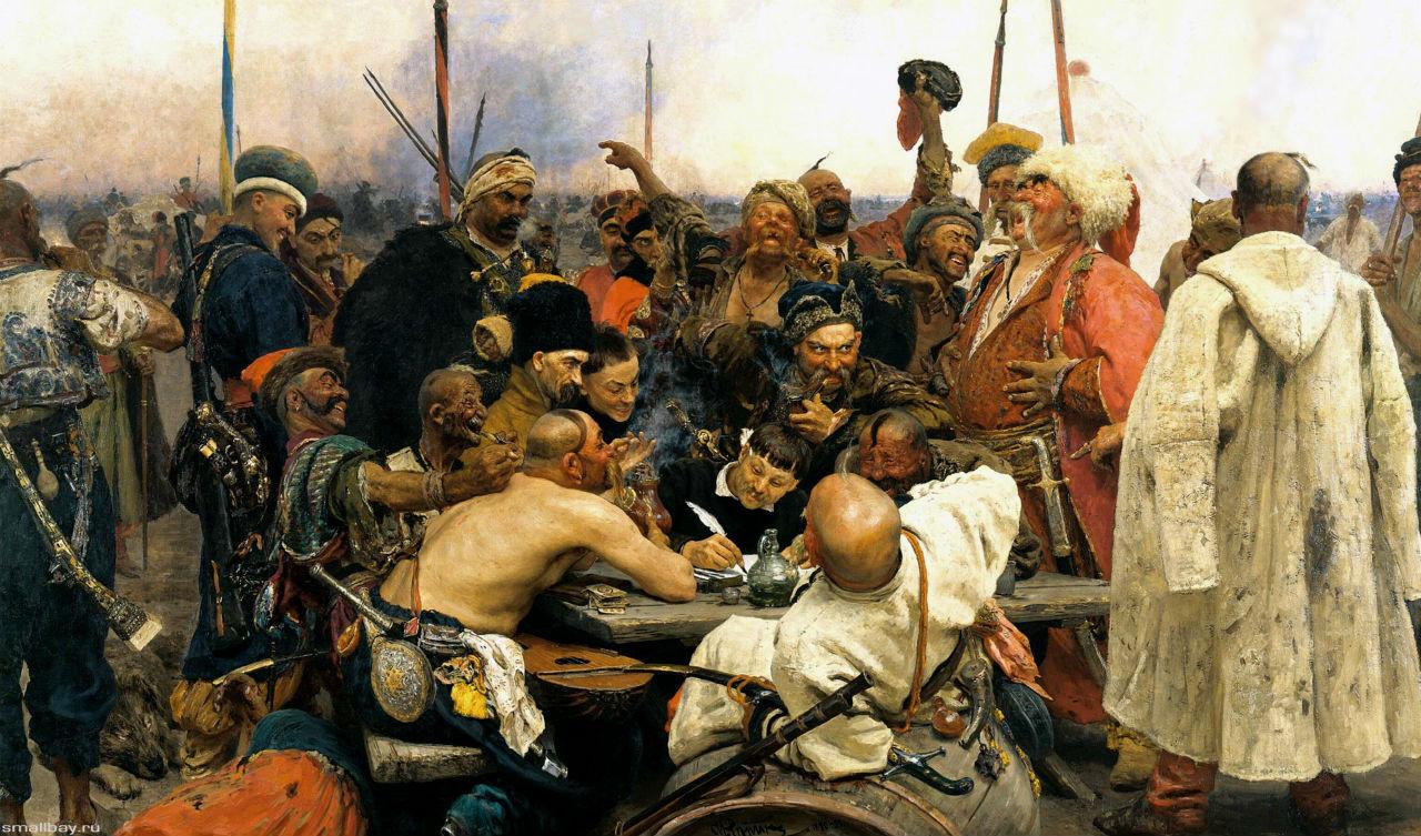 3-3-Илья Репин - Запорожцы пишут письмо турецкому султану.jpg