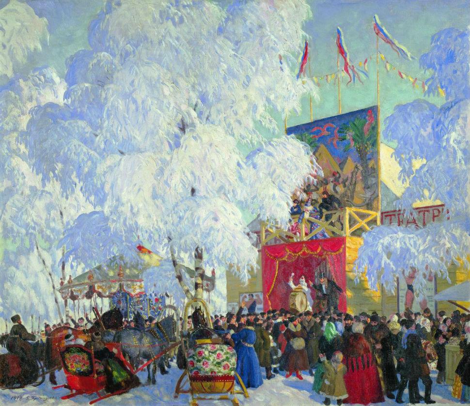 Борис Кустодиев - Балаганы - 1917.jpg