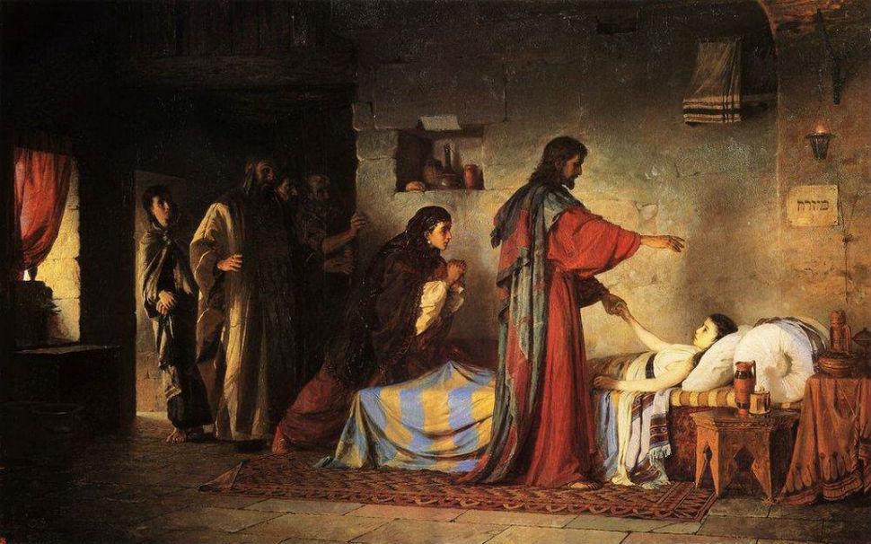 Василий Поленов - Воскрешение дочери Иаира 1 - 1871.jpg