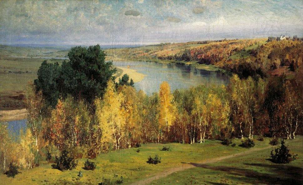 Василий Поленов - Золотая осень - 1893.jpg