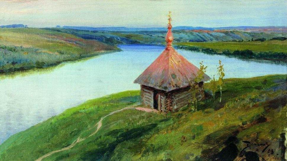 Василий Поленов - Часовня на берегу Оки - 1893.jpg
